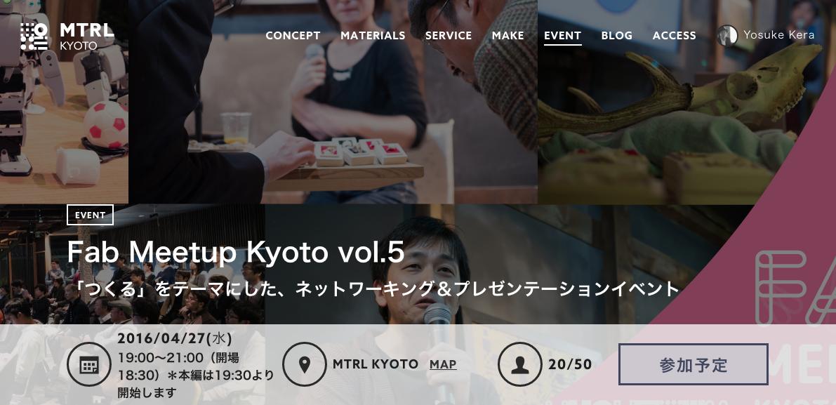 スクリーンショット(2016-04-15 18.20.33)